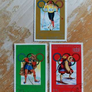 北韓郵票冬季奧運会已銷郵票一套A02