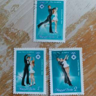 北韓郵票冬季奧運会已銷郵票一套A03