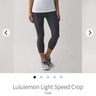 Lululemon Light Speed Crop Coal Size M (6-8)