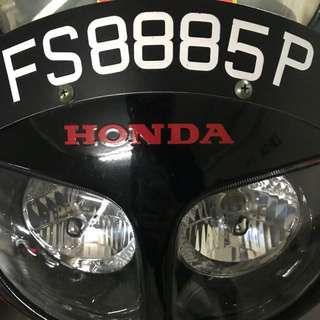 Auspicious license plate number for sales ! 8885 Huat Ah