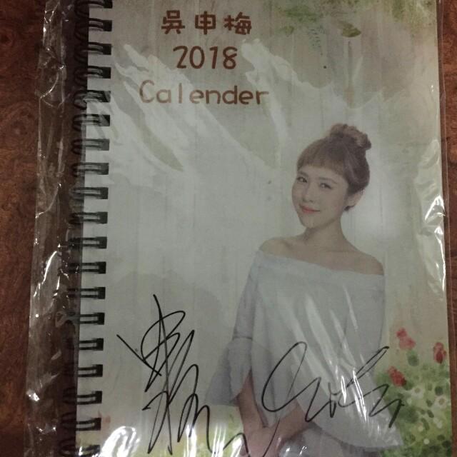 吳申梅親筆簽名年曆筆記本