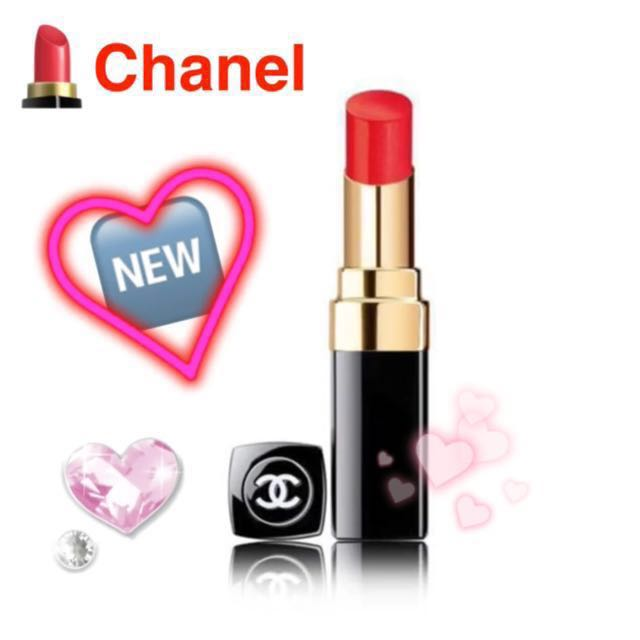 AUTHENTIC NEW Chanel Rouge Coco Shine Hydrating Colour Lipshine CHANEL LIPSTICK