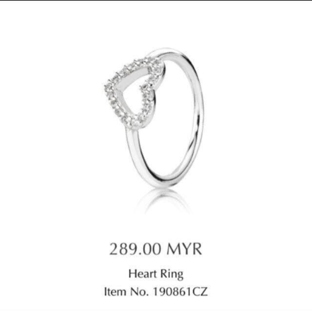Authentic Pandora Heart Ring - Valentines Edition