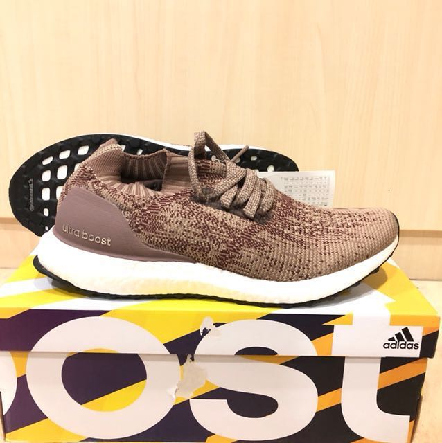 5f3384a7e4681 BNWT 🔥Adidas Ultraboost Uncaged Beige Brown Tanned US8.5