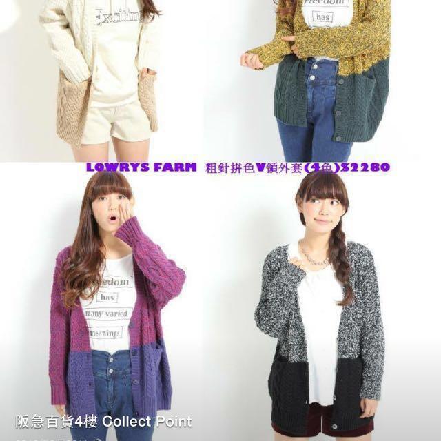 [二手]LF Lowrys Farm 混色編織拼接外套 黑色L號 #新春八折