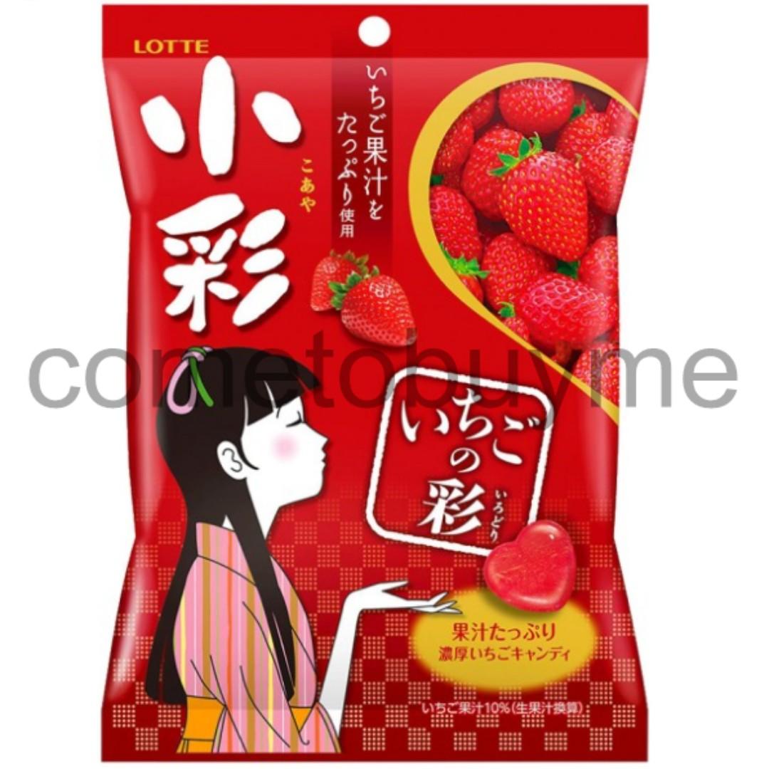 日本Lotte樂天 樂得 小採草莓糖果 愛心糖果