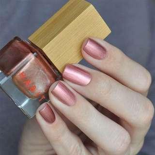 INSTOCK: Habit Cosmetics Vegan Cruelty-Free Toxic-Free Nail Strengthening Nail Polish