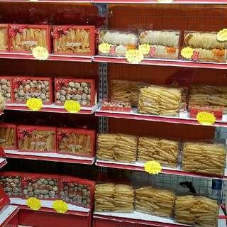 多款賀年禮盒(售價視乎產品而定) Dried food gift set (price varies due to product types)