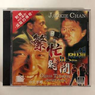 Rush Hour VCD - Jackie Chan & Chris Tucker