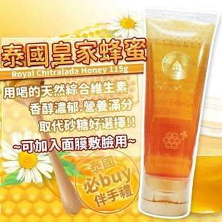 🚚 {天天隨時分享購}泰國空運!!泰國熱銷伴手禮 泰國皇家蜂蜜 115g