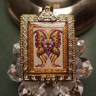 Kruba Butterfly Amulet