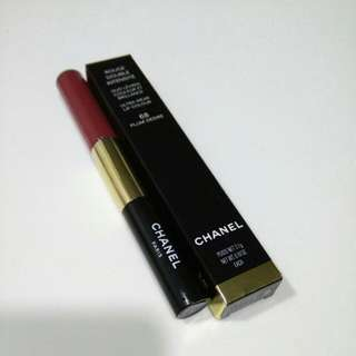Chanel rouge double intensite lipstick