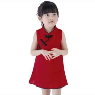 Brand New CNY Cheongsam dress for Baby Girls or Toddler
