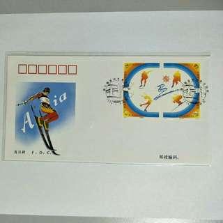 China FDC 1996-2 Winter Games