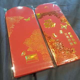 Passion Card ang pao / red packet