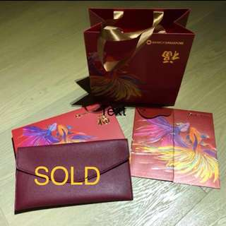 BN 2018 Private Bank CNY Gift Set Ang Pow Red Packet