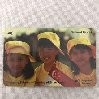 Old Phone Card - celebrating Singapore National Day'91
