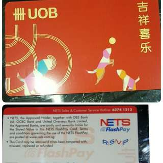 Uob 2018 lunar new year NETS FlashPay limited edition