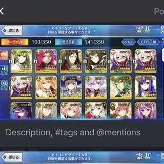 Fate grand order Account JP fgo