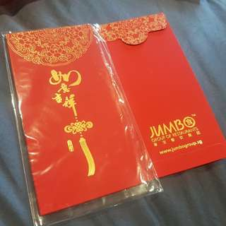 Jumbo Seafood red packet ang pao