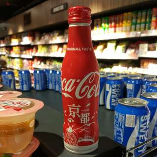 Coke Coca Cola 2017