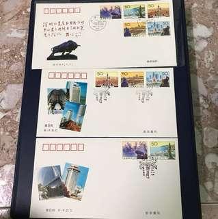 China stamp 1994-20 2 FDC