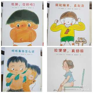 (Chinese Books) The lovely body