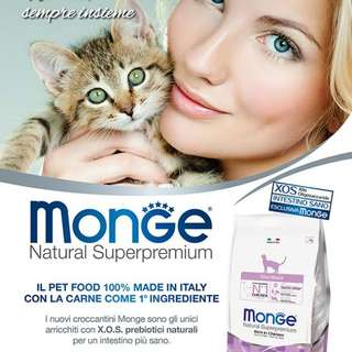 (Free Delivery) Monge Superpremium Cats Dry Food 1.5kg