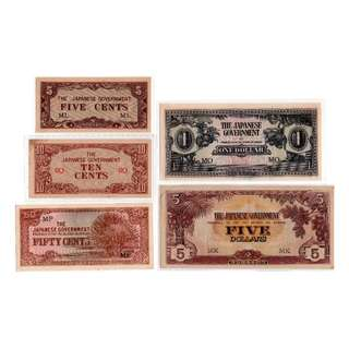 1942 - 1945 Malaya Japanese Occupation 5 Cent - $1000 Set