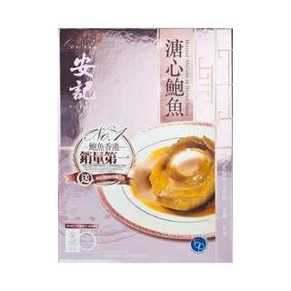 安記 禮盒 即食溏心鮑魚(3頭)+鮑魚麵 (2個)