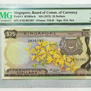 Singapore old banknote PMG35