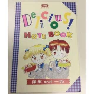 亞弓唯 Delicious 漫畫 筆記本