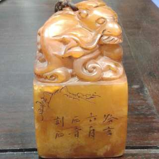 Shoushan Stone Craving 寿山石印章