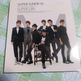 Super Girl-SJM