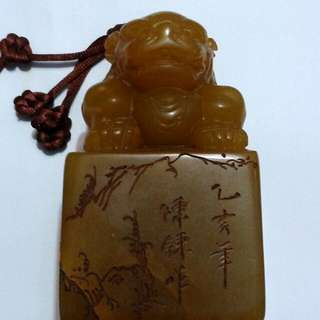 Shoushan Stone Craving 寿山石印章