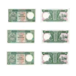 1992 滙豐銀行 十圓 連特別靚號碼 Shanghai Bank 10 Dollar Condition New Consecutive Special SN - UH692988-692996