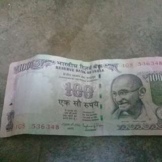Indian Rs 100 intress pls Msg