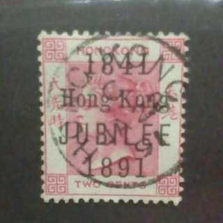 [lapyip1230 保証真品] 香港 1891年 開埠五十年 (蓋首日印, 全球發行量五萬隻) VFU