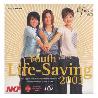 S.H.E (Hebe / Selena / Ella ).: <Youth Life-Saving 2003> (Promo Copy / 全新未拆)