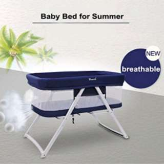 "Pouch Baby Bed "" FOLDABLE """