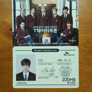 BTS Jimin SKT Card