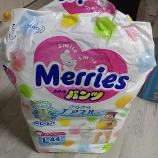 KAO MERRIES PULL UP PANTS / DIAPERS OPEN PACK SIZE L 9-14KG 29PCS @ $14!!!