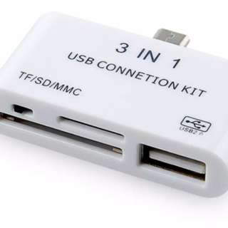 Multifunction mobile phone OTG reader is multi-one U disk SD card TF card
