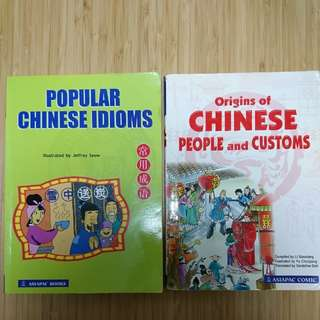 Chinese idioms & Chinese People n Customs