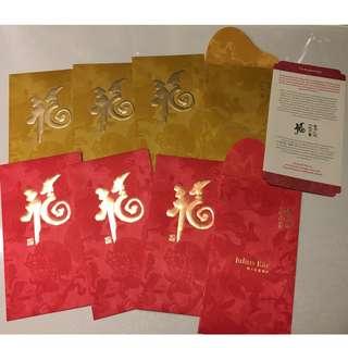 Julius Baer Bank Premium Ang Bao Collection- 8 pieces