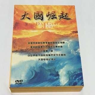 6DVD•CLEARANCE SALES {DVD, VCD & CD} 大國崛起 DAJ GUO UEQI - 六片碟 6DVD