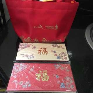 Red Packets SIA wz orange bag