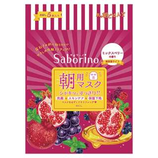 SABORINO Morning Face Mask - Pomegranate & Mixed Berry Limited Edition - PO