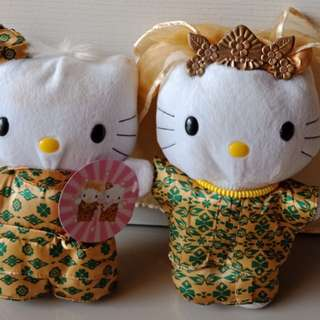 Hello Kitty Malay Couple Wedding Mcdo Plush Stuff Toy