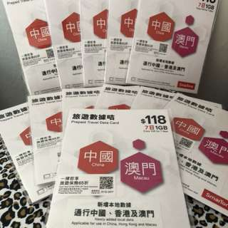 SmarTone 中國澳門香港三地 七天1GB 數據卡